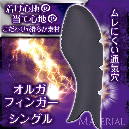 Orga Finger Single Vibrator