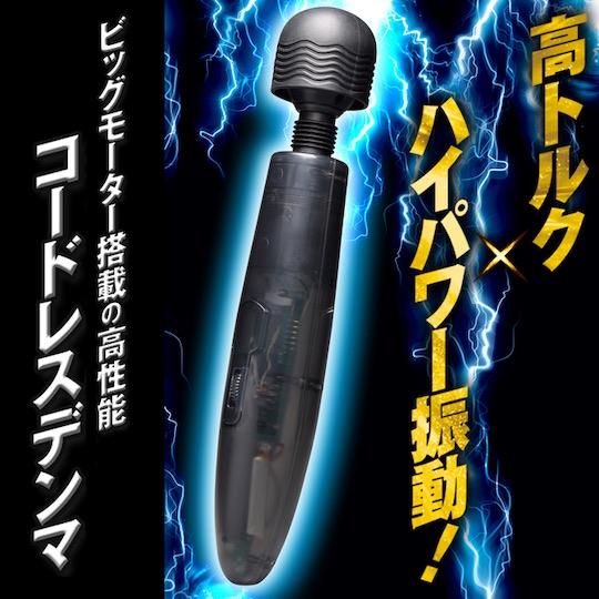 Plasma Beat Denma Vibrator