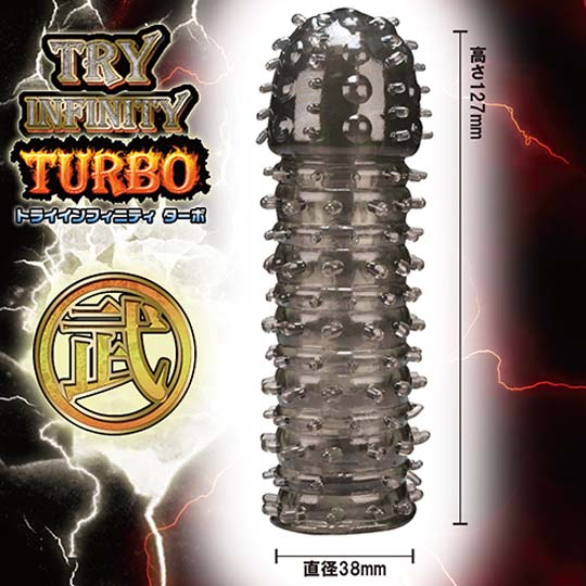 Try Infinity Turbo Warrior Vibrating Cock Sleeve
