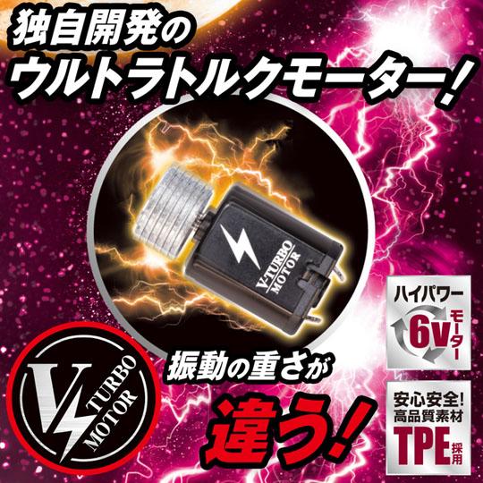 XenoHead Turbo Vibrator