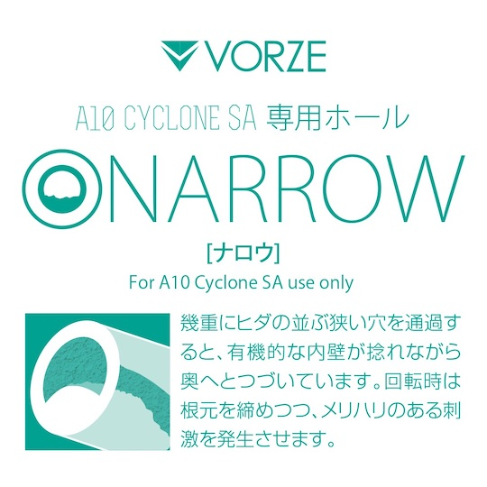 Vorze A10 Cyclone SA Narrow