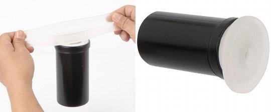 A10 Piston Inner Cup Small-Medium Hole