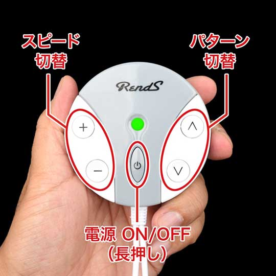 Vorze UFO Basic Nipples Sex Machine