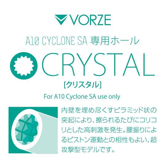 Vorze A10 Cyclone SA Crystal