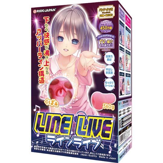 Line Live Onahole
