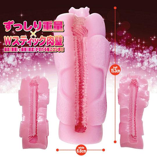 Super Sensitive Puni Stick Onahole
