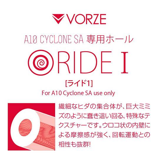 Vorze A10 Cyclone SA Ride I