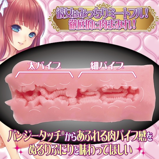 Nikudon Paipina Vertical Waves Meat Onahole