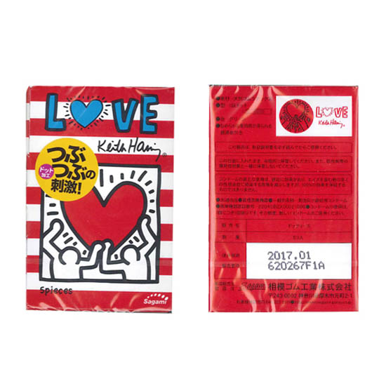 Keith Haring Dot Condoms (Pack of 5)