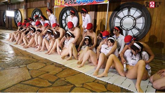 Female SOD Employees at the Pool of Sex