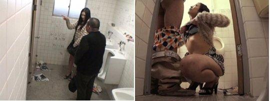 toilet gangbang