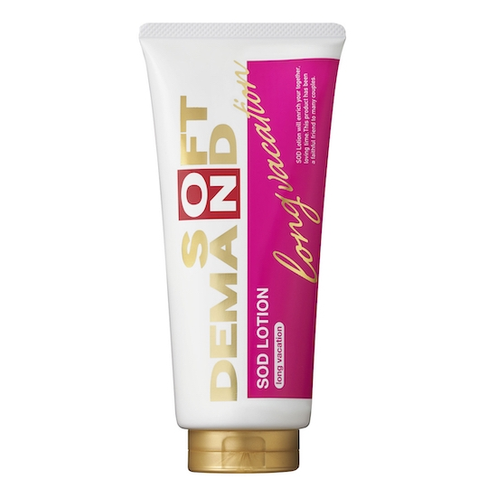 Soft on Demand Lotion Lubricant Long Vacation Type