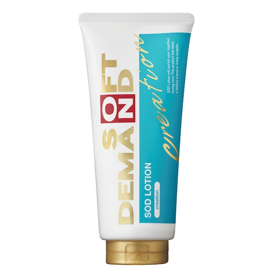 SOD Lotion Lube for Onaholes