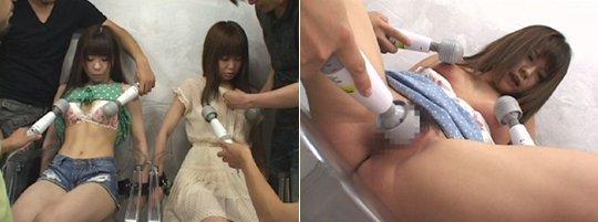Tokyo Amateur Fairy Massager Wand Vibe Gang Bang