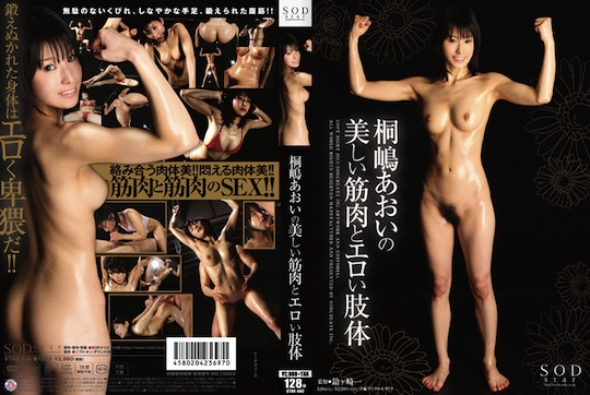 muscle girl japan sex