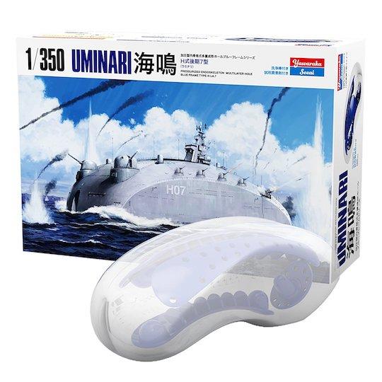 Blue Frame Uminari Battleship Masturbator