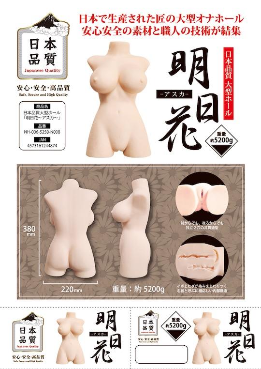 Asuka Sex Doll