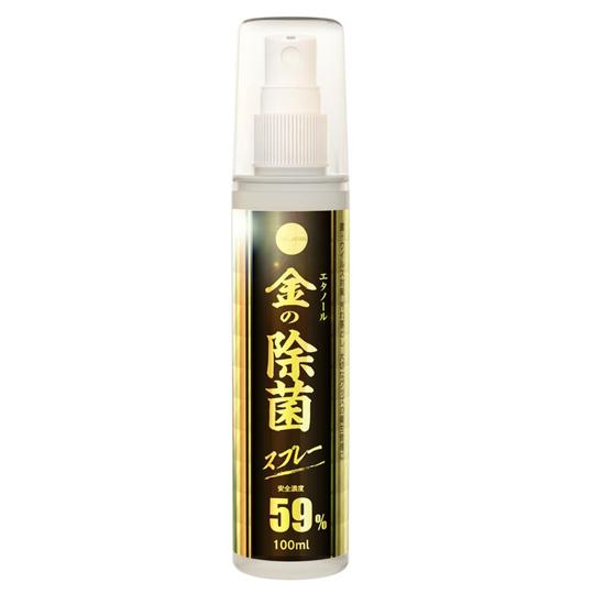 Golden Ethanol Disinfectant Spray