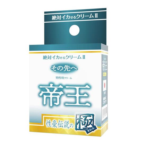 Orgasm Guaranteed Cream 2 Legendary Emperor