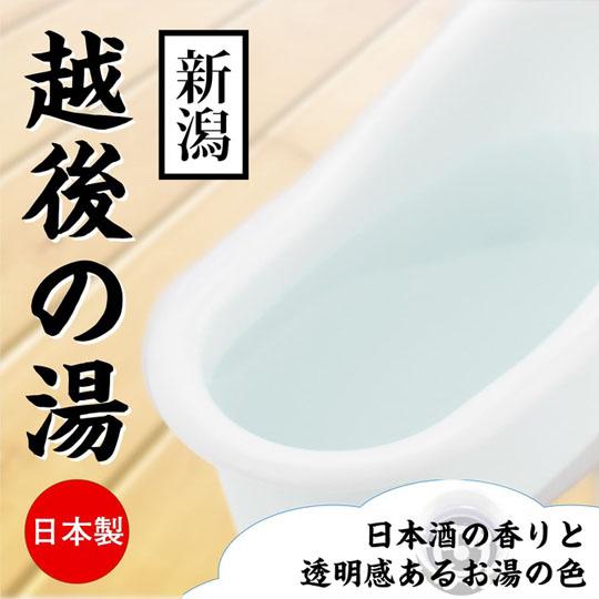 Torotoro Bath Lube Powder Echigo no Yu