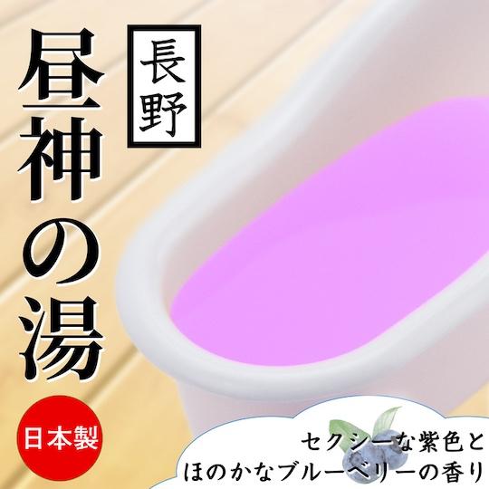 Torotoro Bath Lube Powder Hirugami no Yu