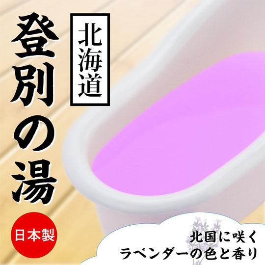 Torotoro Bath Lube Powder Noboribetsu no Yu