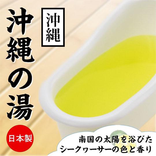 Torotoro Bath Lube Powder Okinawa no Yu