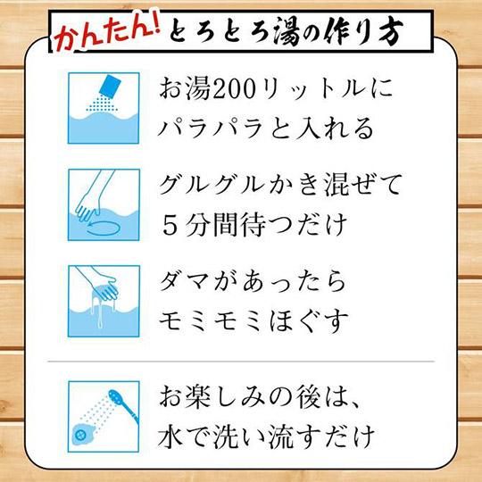 Torotoro Bath Lube Powder Atami no Yu