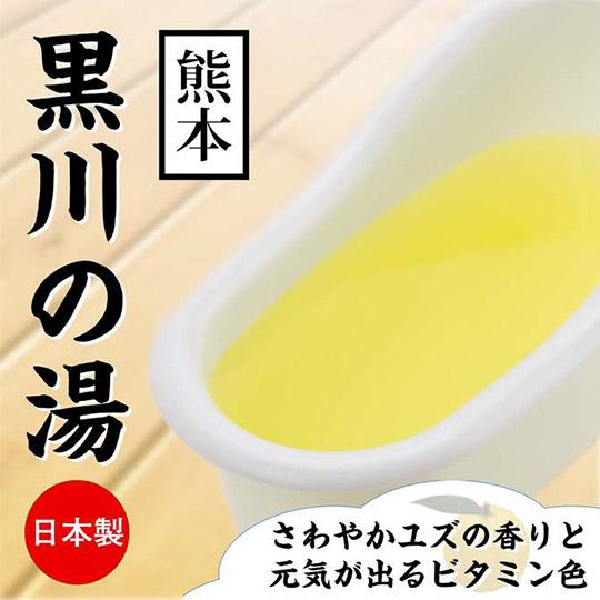 Torotoro Bath Lube Powder Kurokawa no Yu