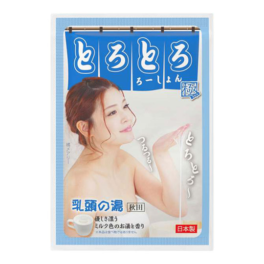 Torotoro Bath Lube Powder Nyuto no Yu