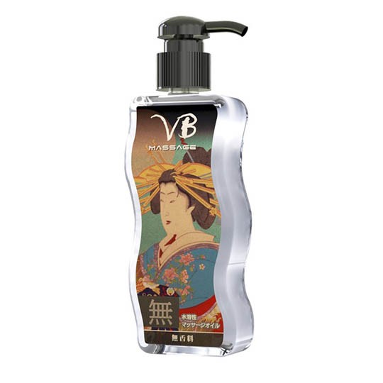 VB Massage Oil