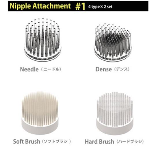 Nipple Cup Single Vibrator