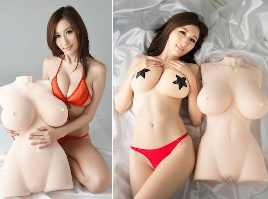 Real Body Julia