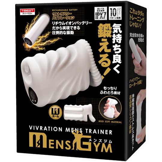Mens Gym Vibration Mens Trainer