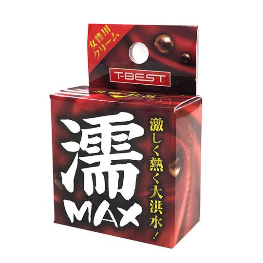 Nure Max Cream