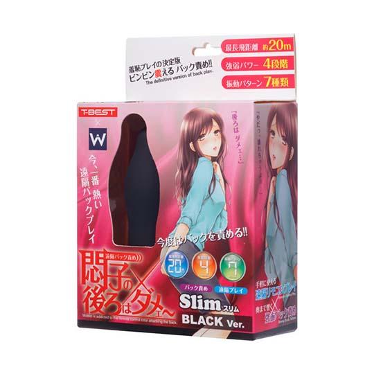 Moeko Slim Butt Plug Vibrator