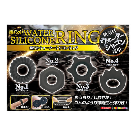 Soft as Water Silicone Cock Ring