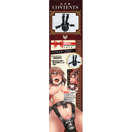 Buckle Lock Combination Expansion Kit Vibrator Holder