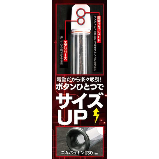 Electric Big One Penis Pump