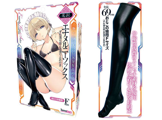 Otoko no Ko Enamel Knee-high Socks