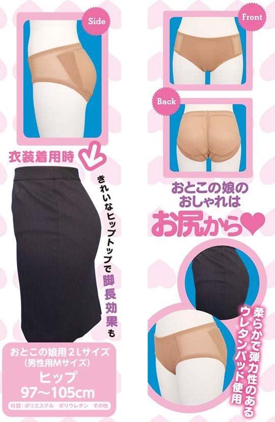 Otoko no Ko Volume-Up Hips Pad