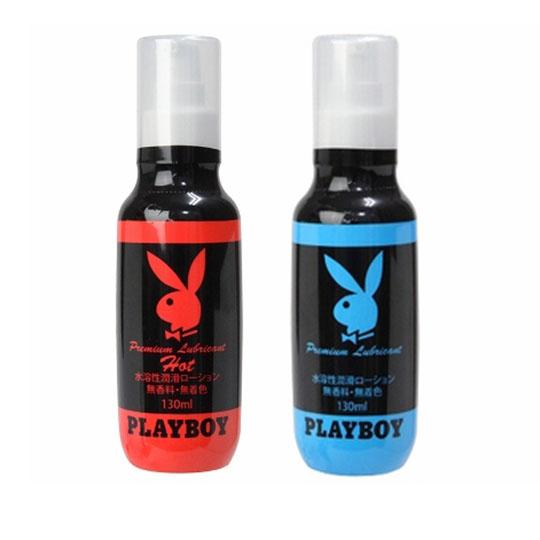 Playboy Lubricant