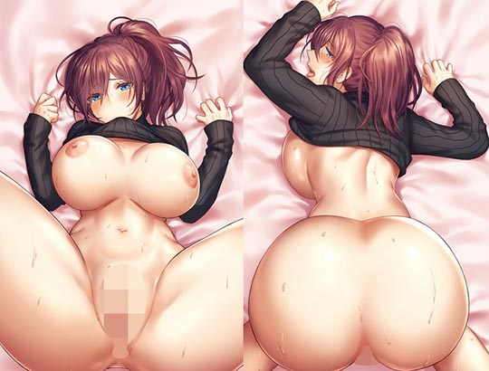 Insert Body Pillow Cover #3 Bootylicious Redhead