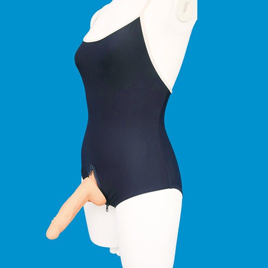 Otoko no Ko School Swimsuit with Crotch Zipper