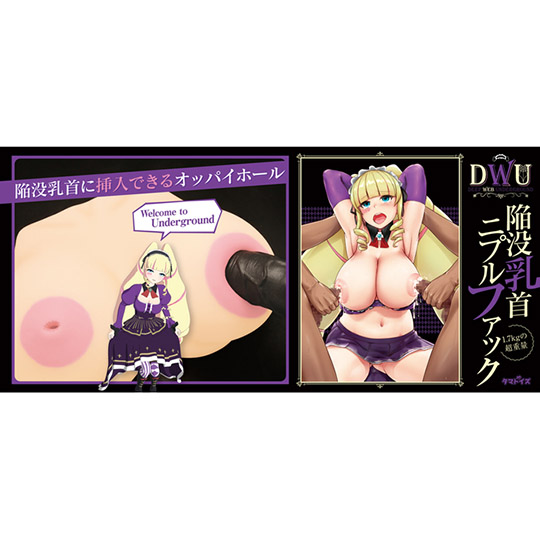 DWU Inverted Nipple Fuck Onahole