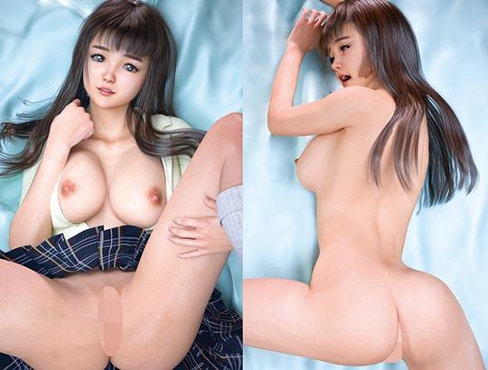 Insert Air Pillow Cover 212 Horny Japanese CG Schoolgirl