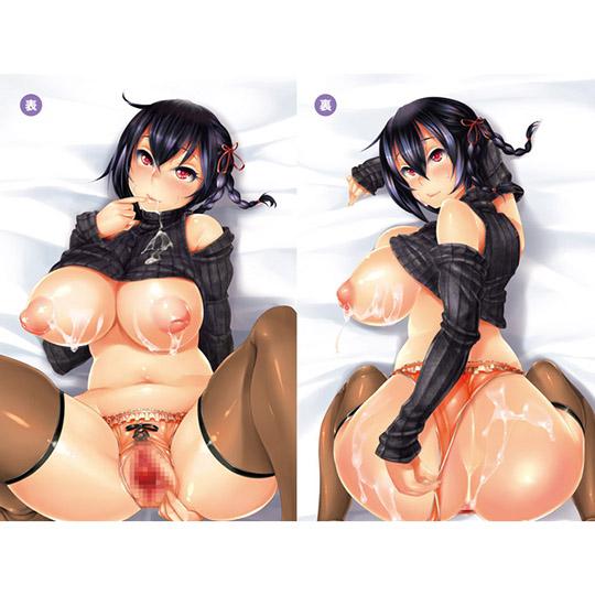 Insert Air Pillow Cover 24 Sloppy College Slut