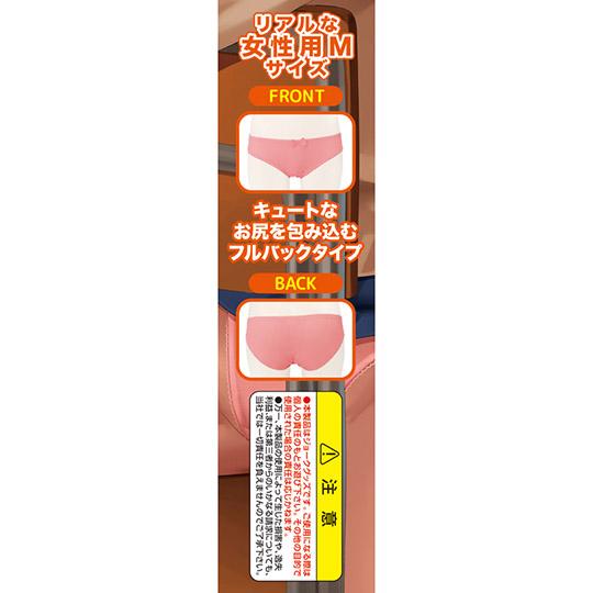 Japanese Schoolgirl Panties #12