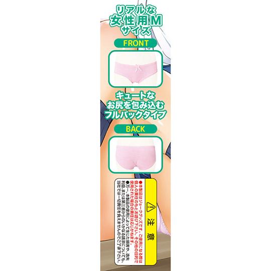 Japanese Schoolgirl Panties 28