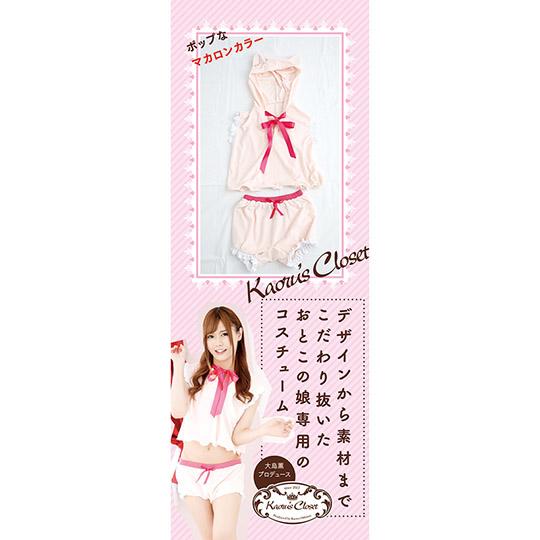 Kaorus Closet Kemonomimi Animal Ears Roomwear